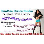 MTV-Style Go-Go фото