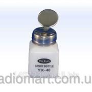 Емкость для быстро испаряющихся жидкостей Ya Xun YX-40 120 мл фото