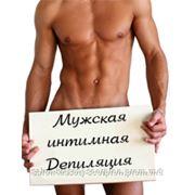 Мужская депиляция (Шугаринг) фото