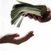 Потребительское кредитование. Потребительский кредит. фото