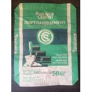 Мешки (пакеты) из бумаги крафт фото