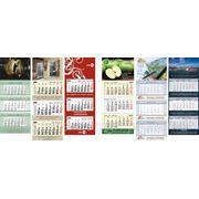 Календари. Печать и дизайн календарей, изготовление календарей. фото