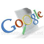 Google Adwords-продвижение по ключевым словам фото