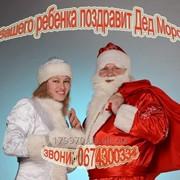 Дед Мороз и Снегурочка поздравление ребенка на дому фото