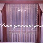 Дизайн штор в Петропавловске фото