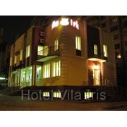 Hotel Vila Iris фото