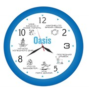 Производство часов настенных с фирменным логотипом фото