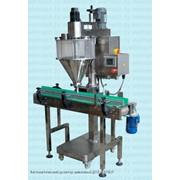 Дозатор шнековый автоматический ДП2-0,5ПБЛ фото