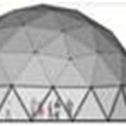 Купола геодезические 16М фото