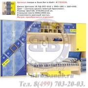 Детская комната Джинс 18 ЛД-507-010 + 090+180 + 200+040 фото