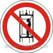 Знаки и таблички безопасности Запрещен подъем людей по шахтному стволу фото