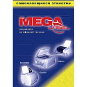 Этикетки самоклеящиеся ProMEGA Label d=60 мм/12 шт. на листе А4 (100 л. фото