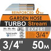 "Садовый шланг серия ""Turbo Stream Expert"" ø18 мм/ 2,5 мм (3/4"") - 50м фото"