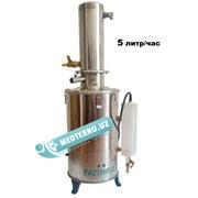 Дистиллятор (5 литров в час) фото