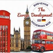 """Курсы английского языка """"Центр Развития Европы"""" фото"""
