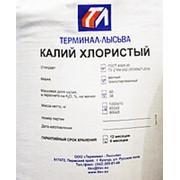 Калий хлористый гранулированный, 40% фото