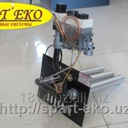 Газовая горелка SPART EKO ГГУ 30 фото