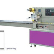 Горизонтальный упаковочный автомат MAG-350DT фото