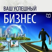 Бухгалтерские услуги для ИП и Юр. лиц фото
