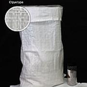 Мешки полипропиленовые 56×96 см, белые на 50-65 кг с вкладышем фото