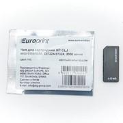 C9722A/9732A EuroPrint чип для картриджа HP CLJ 4600, 5500, 5550, Жёлтый фото