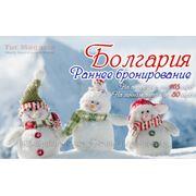 Горнолыжная Болгария - Раннее бронирование 2012-2013! фото