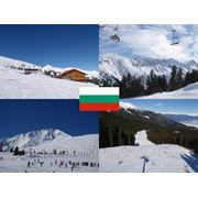 Болгария!!! Банско!!!!! фото