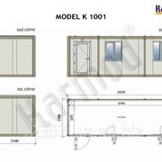 Сборно-разборный Блок контейнер K1001 модель 2,28мX5,95м фото