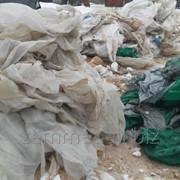 Вторичная переработка металла, пластика, пленки фото