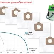 Мешки-пылесборники для пылесосов HITACHI WDE 1200 фото