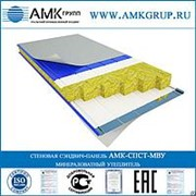 Стеновая сэндвич-панель МВУ 60мм АМК-СПСТ-МВУ фото