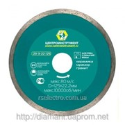 Алмазный диск плитка 125x5x22.2 ЦЕНТРОИНСТУМЕНТ фото