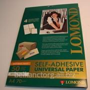 Самоклеющиеся этикетки LOMOND 105,0*148,5мм,1/50 л,70 г/м2 фото