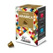 ARABICA COMP. NESPRESSO фото