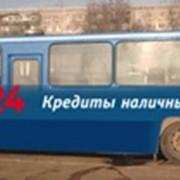 Транзитная реклама фото