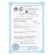 Сертификат Соответствия в Алматы фото