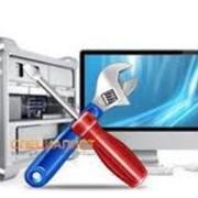 Ремонт компьютеров на дому. фото