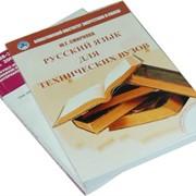 Брошюры, печать брошюр в алматы, брошюры в казахстане фото