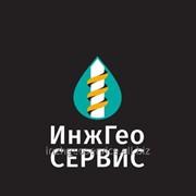 Геология. Геологические работы. Инженерно-геологические изыскания в Запорожье и Запорожской области фото