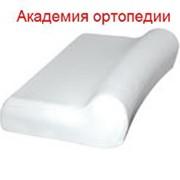 Подушка ортопедическая под голову детская (от 8 до 16 лет) фото