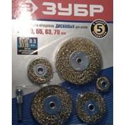Набор Зубр Щетки Эксперт дисковые для дрели, витая латунированная стальная проволока 0,3мм, 5шт Код:3521-H5_z01 фото