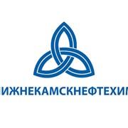 "ПАО ""Нижнекамскнефтехим"" производство нефтехимии фото"
