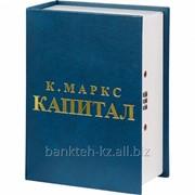 Кэшбокс Тайник Капитал (blue) фото