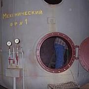 Противокоррозионная защита резервуаров (в т. ч. химически активных) фото