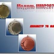 Медаль MMC2071 фото