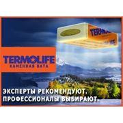 Теплоизоляция базальтовая вата «Термолайф»