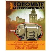 Ремонт и перемотка электродвигателей,генераторов,насосов. фото