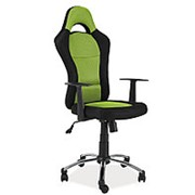 Кресло компьютерное Signal Q-039 (зеленый) фото