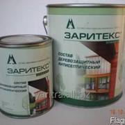 Антисептический состав для древисины, Заритекс. ТУ РБ 700210 фото