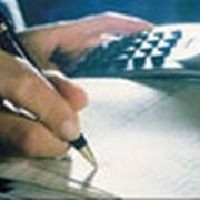 Организация бухгалтерского учета фото